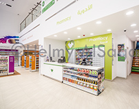 Alnahdi Pharmacy