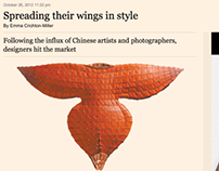 Financial Times - Pre Press for Sotheby's Exhibition