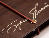 B.Pasternak: a hand-made book