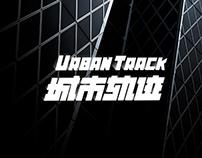 Urban Track_logo