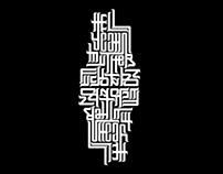 hellyeah typography