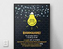 Poster. Night sales.