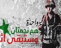 Syria.. 2