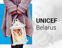 Unicef in Belarus