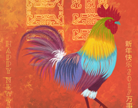 Year of the Rooster, 2017