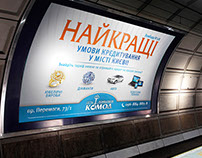 Advertising layout design for the metro