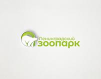 Concept of the Leningrad zoo