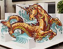 Sea Unicorne | Anamorph