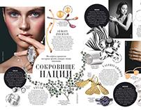 Harpers Bazaar Ukraine / Zink Magazine/Nargis Magazine