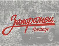 Zaporojec Heritage