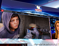 Vizrt Kurdsat News HD Graphics.