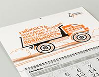 "Calendar of the company ""Interleasing"""