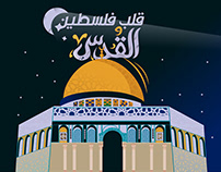 Alquds the heart of Palestine