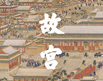 Infographic animation of Forbidden city