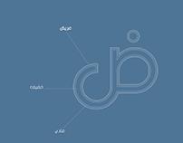 خط راوي العربي تم تطويره 2015 بـ 3 اوزان مجاني