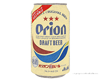 Illustration work vol22 Orion Beer.