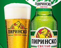 Pirinsko Bottles