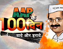 100 Days of AAP
