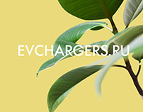 Brochure for Evchargers company