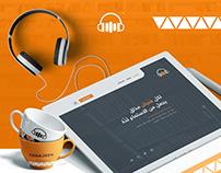 Fanajeen Brand , UI/UX Design .