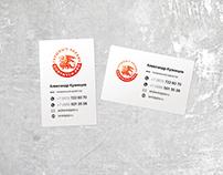 Visitenkarte - Gorynych Service визитка Горыныч сервис