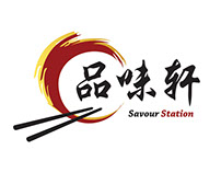 Savour Station Logo Design