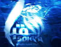 SOKYA