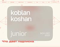 Koblan Koshan