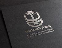 Tourism Emaar - Logo & BC