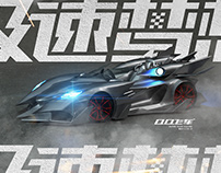 QQ飞车2周年