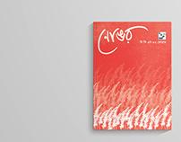 Nongor Cover
