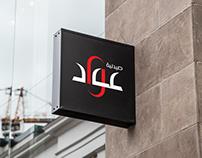 Awaad Pharmacy Logo