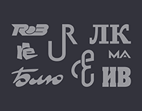 Logos & Letters III
