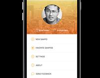 Sampo Mobile App
