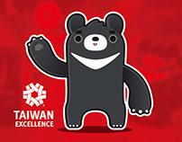 台灣精品吉祥物-福熊 TAIWAN EXCELLENCE-LUCKY BEAR