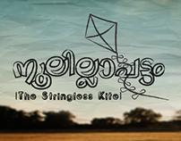 'Noolillapattam' Short Film
