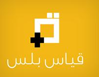 logo plus arabic