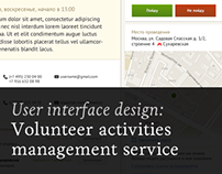 Volunteer activities management service