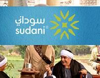 Sudani Telecom Internet Ad