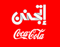 Coca Cola Etganen Presentation Proposal