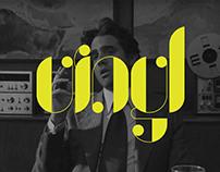 vinyl-logotype&font