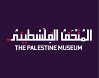 The Palestine Museum
