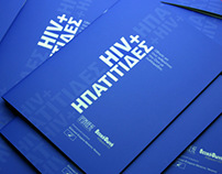 Hiv+Hepatitis quide