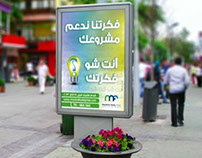 MFP (Maurice Fadel Prize) Campaign