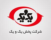 1&1 Food Ind. - Logo Design