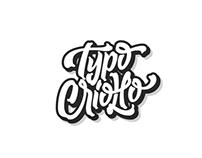 Logos & monograms of 2016