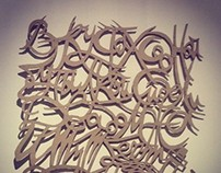 Handcuted cardboard calligraphy