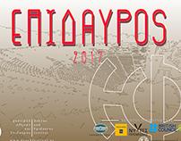 Athens & Epidaurus Festival // Poster Proposal, 2017
