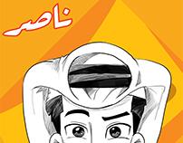 Nasser, Young Deplomat