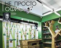 www.2GIS.ru, Company office, Russia, Novosibirsk
